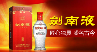 济南浩博酒业有限公司