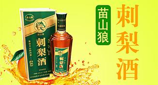 泸州锦雨农业科技开发有限公司