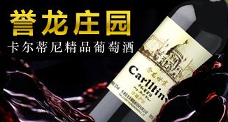 怀来县誉龙葡萄酒庄园有限公司