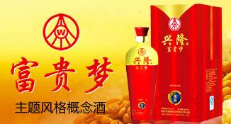 河南省久立方商贸有限公司