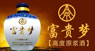 河南知青实业有限公司