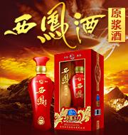 西凤酒原浆系列全国营销中心(江苏笪氏酒业有限公司)