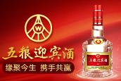 汉风龙潭酒 卡萨多诺索红酒-郑州融绿商贸有限公司