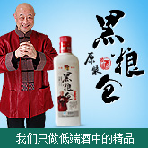 黑龙江黑粮仓酒业有限公司