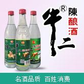 北京牛二陈酒业有限公司