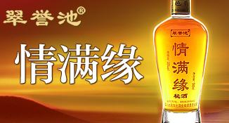 深圳大邑阳光酒业有限公司