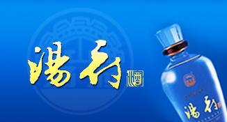 江苏汤府酒业有限公司