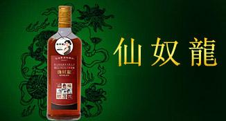 绍兴仙奴酒业有限公司