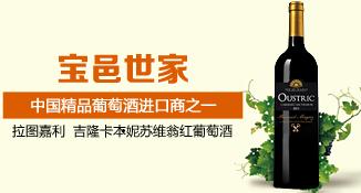 上海金真玛国际贸易有限公司