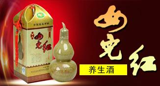 南宁佰兴旺酒类有限公司