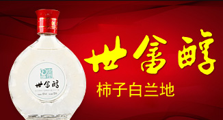 浙江景宁祖林生物科技有限公司