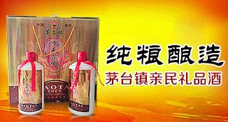 贵州侯酱坊酒业有限公司
