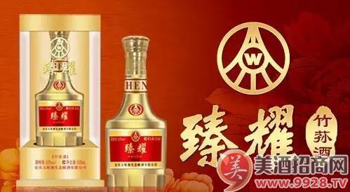 臻耀竹荪酒