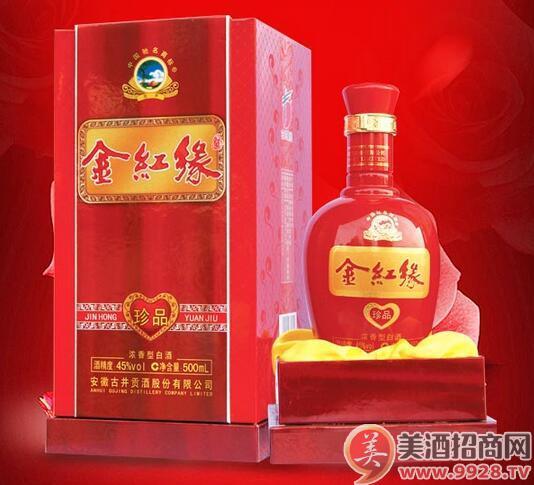 喜宴用酒推荐品牌:金红缘酒