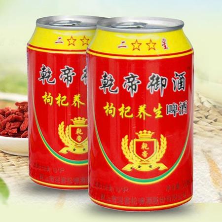 乾帝枸杞养生啤酒,品质好,受到消费者认可