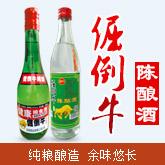 北京京坤酒业有限公司