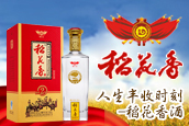 湖北稻花香酒业股份有限公司