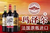 南京拉菲庄园酒业有限公司