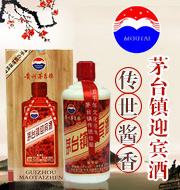 郓城县鸿发涌酒厂