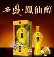 西凤酒凤仙醇事业部