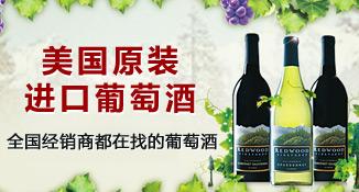 福建省义利酒业有限公司