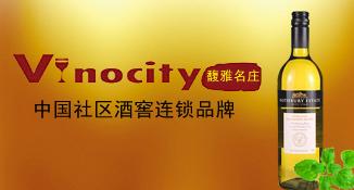 北京馥雅泰和商贸有限公司