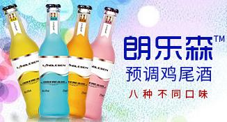 青�u�W德旺酒�I有限公司