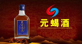 巨亨元酒业有限公司