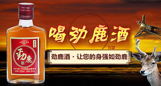 吴川市梅香酒厂有限公司