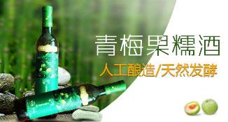 广州市崔氏酒业山庄有限公司