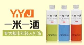 江苏一米一酒酒业股份有限公司