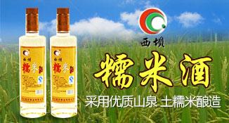 四川呈全酒业有限公司