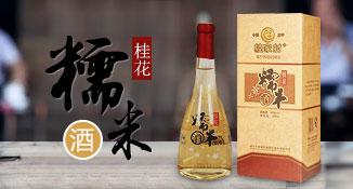 桂源红酒业有限公司