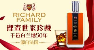 理查世家(上海)贸易有限公司