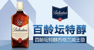 保乐力加(中国)贸易有限公司