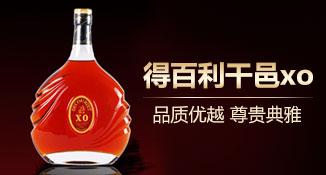 深圳市弗兰酒业有限公司