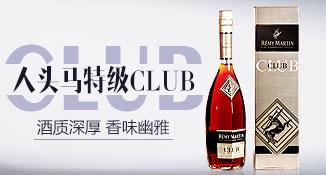 韶关新粤北酒业有限公司