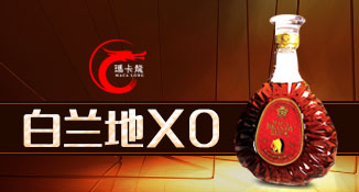 ��卡��酒�I有限公司
