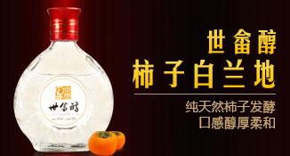 浙江景��祖林生物科技有限公司