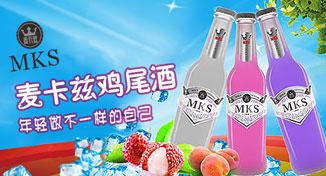 湖南省百轮酒业有限公司
