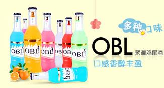 吉林省裕隆酒业有限公司