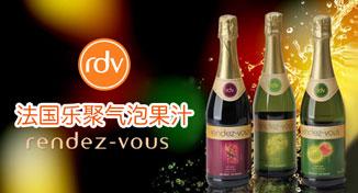 上海盈欣酒业有限公司