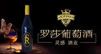 广州灵感酒业有限公司