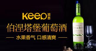 凯普(上海)商贸有限公司