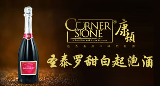 康顿酒业贸易(上海)有限公司