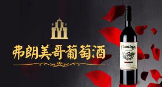 深圳市圣斐尔酒业有限公司