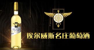 深圳市一博酒业有限公司