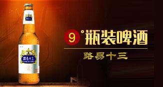 法国路易十三亚洲酒业有限公司
