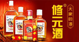 山东元升酒业有限公司
