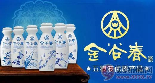 五粮液集团金谷春